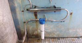 ensemble de potabilisation d'eau de puits geac de la chesnaie.jpg